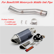 2018 2017 2016 2015 2014 2013 2012 2011 For Benelli 300 Motorcycle Stainless Steel Middle Connecting Tail Exhaust Muffler Pipe