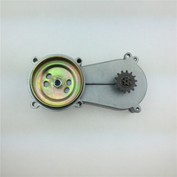 STARPAD For motorcycle parts modified 49CC motorcycle gasoline engine engine gearbox gearbox universal accessories