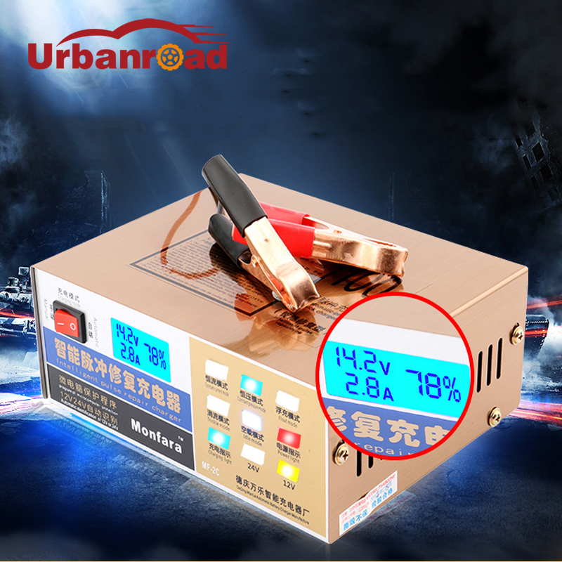 110V/220V Full Automatic Electric Car Battery Charger Intelligent Pulse Repair Type Battery Charger 12V/24V 100AH Led Display 350w 12v 24v 200ah portable electric car emergency charger booster intelligent pulse repair type abs lcd battery charge 2 modes