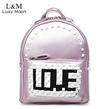 Женские блестящие рюкзак серебристые заклепки Рюкзаки Высокое качество из искусственной кожи для девочек-подростков школьная сумка Мода Письмо сумки XA1098H