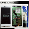High Quality Black White Gold 5 2 Inch For Huawei P9 Lite 2017 LCD Display Touch