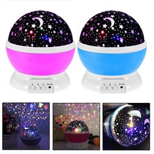 New Arrive Romantic Rotating Star Sky LED Night Light Projector Moon Lamp Battery USB Kids Gift Children Bedroom Lamp Projection