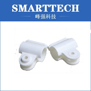 top sale household plastic hook parts by plastic injection mold manufacturing