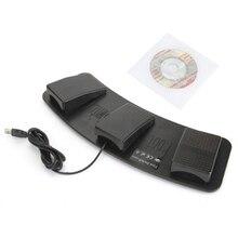 FS3 P USB üçlü ayak anahtarı pedalı kontrol klavye fare plastik