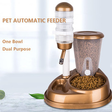2 In 1 Pet Cat Dog Automatic Feeder with Large Capacity Water Fountain Food Bowls and Bottle Dispenser for Rabbit