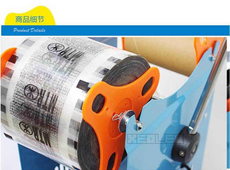 manual Cup sealing machine (14)