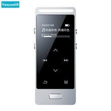 Yescool X3 8/16/32/64 Гб металл профессиональные качества мини голос Регистраторы Hi-Fi loseless MP3 музыкальный плеер FM Радио сенсорный экран