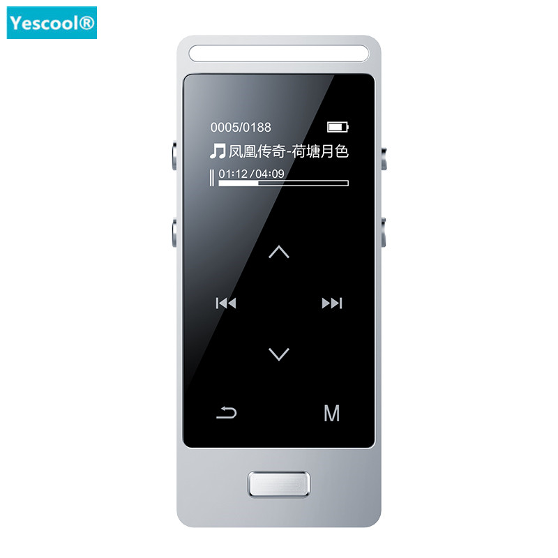 Yescool X3 8/16/32/64 GB Metal Professional Quality Mini Voice Recorder HIFI Loseless MP3 Music Player FM Radio Touch Screen