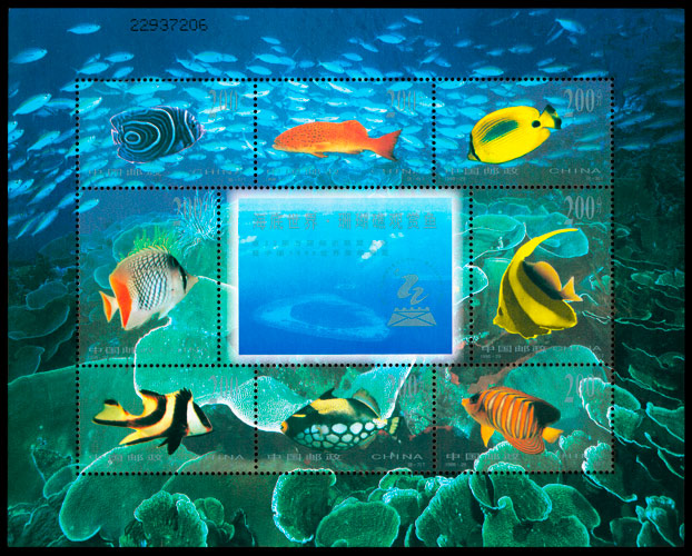 World Of The Sea,Coral Reef And Pet Fish 1998-29 Souvenir Sheet Post Stamps Postage Collection(China)
