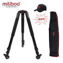 miliboo MTT703A Portable Tripod 1650mm Aluminum Professional Camera Tripod without Ball head Monopod For DSLR(China)