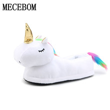2018 Winter Warm Indoor Slippers Cute Cartoon Plush Unicorn Slippers for Grown Ups White/Black Unisex Home Slippers DJS01W