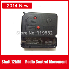 RC DCF Movements DCF Automatic receiver Radio Control Quartz Wall Movement Machine in Germany/Spain/Russia/France Italy