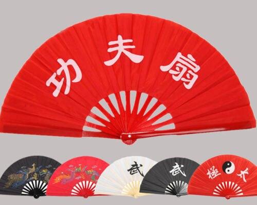 Высококачественный Китайский традиционный бамбуковый вентилятор тайчи для боевых искусств двойной дракон вентилятор с символикой кунг-фу Бесплатная доставка