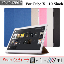 Ultra Slim PU case stand cover For Alldocube X  10.5 inch tablet pc ,5 colors+Protective film+touch pen цена и фото