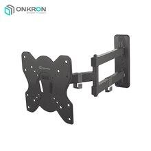 Наклонно-поворотный кронштейн ONKRON BASIC M4S черный