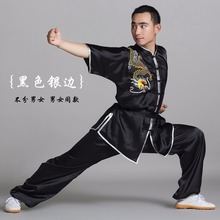 Chinese wushu uniform Kungfu clothing Martial arts suit taichi sword clothes Dragon embroidered for men women boy girl kids
