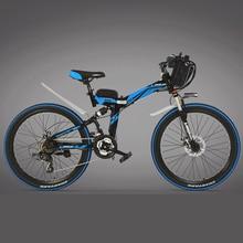 K660 Brand Lankelsisi, High-carbon Steel Frame, 21 Speeds, 26 inches, 36/48V 240W, Folding Electric Bicycle, Disc Brake, E Bike