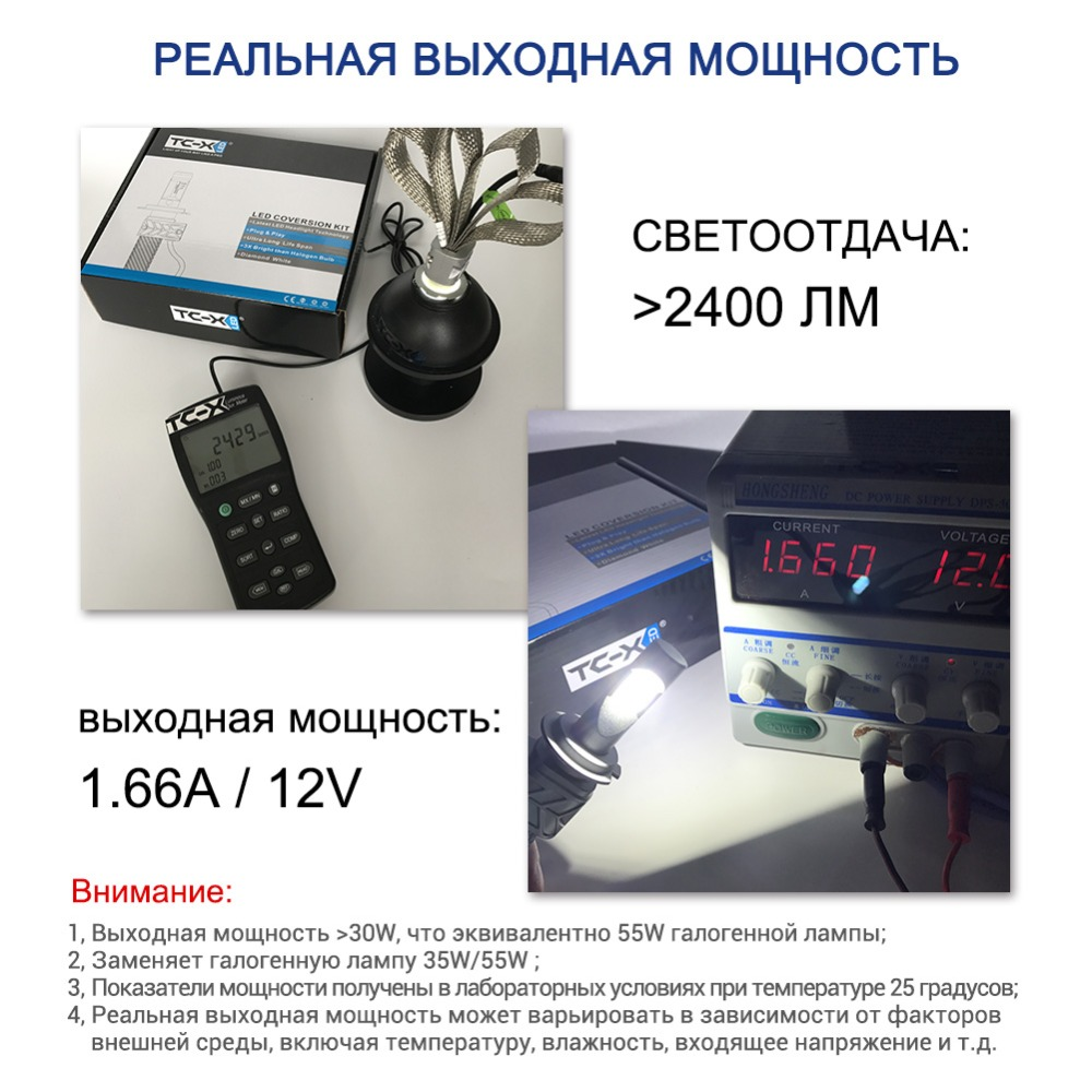TC-X Luxeon ZES Φωτισμός LED H11 9006 / Hb4 H4 H7 H16 P13W - Φώτα αυτοκινήτων - Φωτογραφία 3