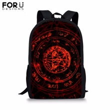 FORUDESIGNS New Arrival Magic Array School Bag for Boy Girls Cool Circle Print Backpack Children Teenagers Student Bookbag