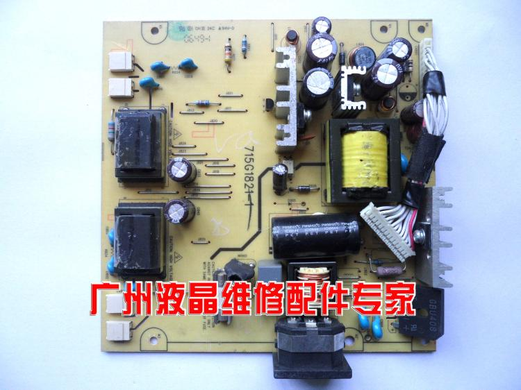 Free Shipping>Original 100% Tested Work L1740 L1940T high voltage power board TDK E168066 715G1821-1