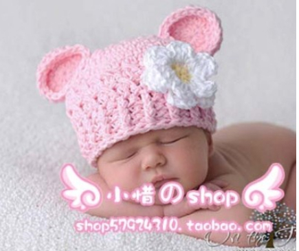 Animal Bear Pattern Crochet Baby Girl Flower Hats Caps Beanies ...