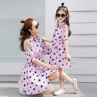 Mother And Daughter Dresses Family Matching Clothes Mommy And Me Stars Printed Mesh Patchwork Blue Pink