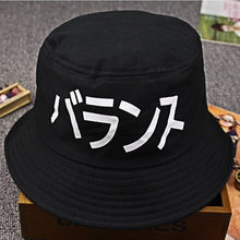 3692d35e87802a BBYES Bucket Hats Casual Letter Boonie Japanese Hat Fisherman Fishing  Hip-hop Sun Hat for Outdoor fishing hunting Cool Boy Girl
