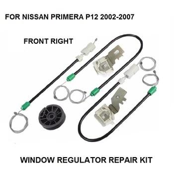 Regulador de ventana KIT para NISSAN PRIMERA P12 ventana eléctrica regulador KIT de reparación frente Derecho 2002-2007