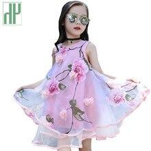 39b39baf1 Nuevo vestido de verano de las niñas fiesta de flores largo vestidos de niños  para niñas adolescentes niños princesa vestido niñ.