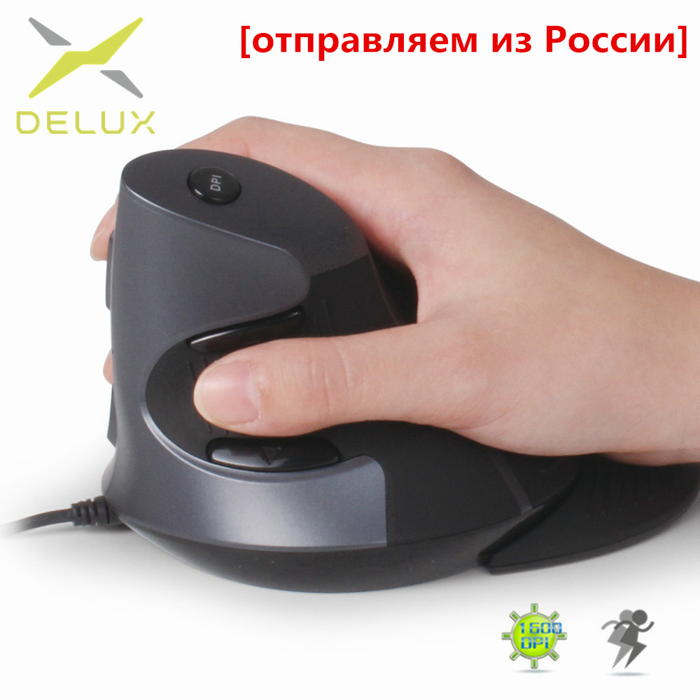 Delux M618 Ufficio Ergonomica Verticale Del Mouse 6 Bottoni 600/1000/1600 dpi Ottico Mano Destra Mouse con Polso mat [Navi Da RU]