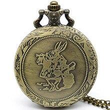 Novedad, relojes de bolsillo de cuarzo con esfera colorida Vintage Alicia en el país de las Maravillas, collar analógico con colgante, cadena, reloj Fob