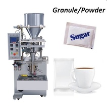 Automatic small particle pouch packing machine customized service 1-25g/5-99g