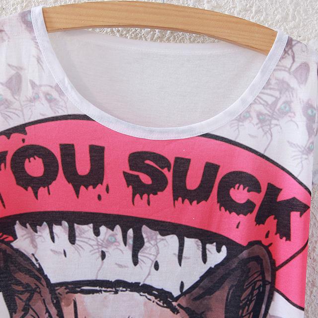 """YOU SUCK"" Cat Shirt"
