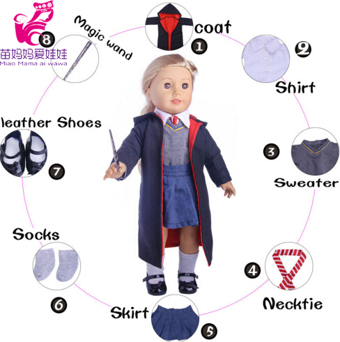 Doll Clothes sets for 18 inch Doll boy girl Harry Potter cosplay Suit 45CM doll Accessories