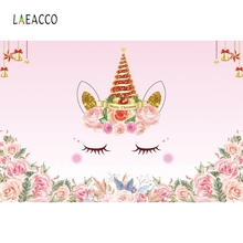 Laeacco Unicorn Birthday Eucharist Party Baby Newborn Photography Backgrounds Customized Photographic Backdrops For Photo Studio