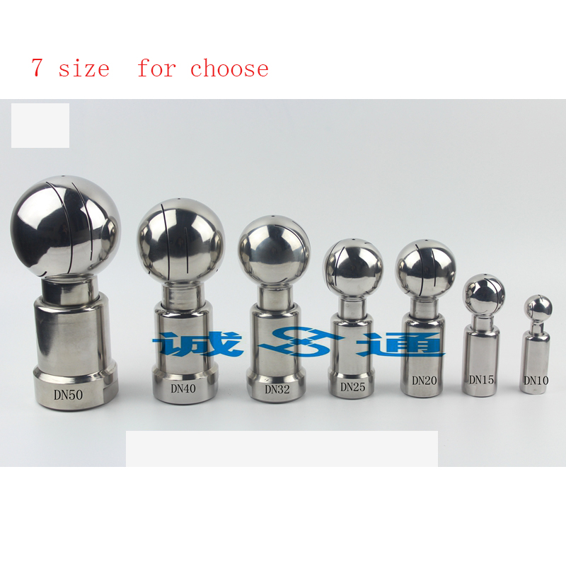 Free Shipping 1/2'' - 2'' Female Thread CIP Tank Cleaning Rotary Spray Ball SS 304  Many Size For Choos In Here