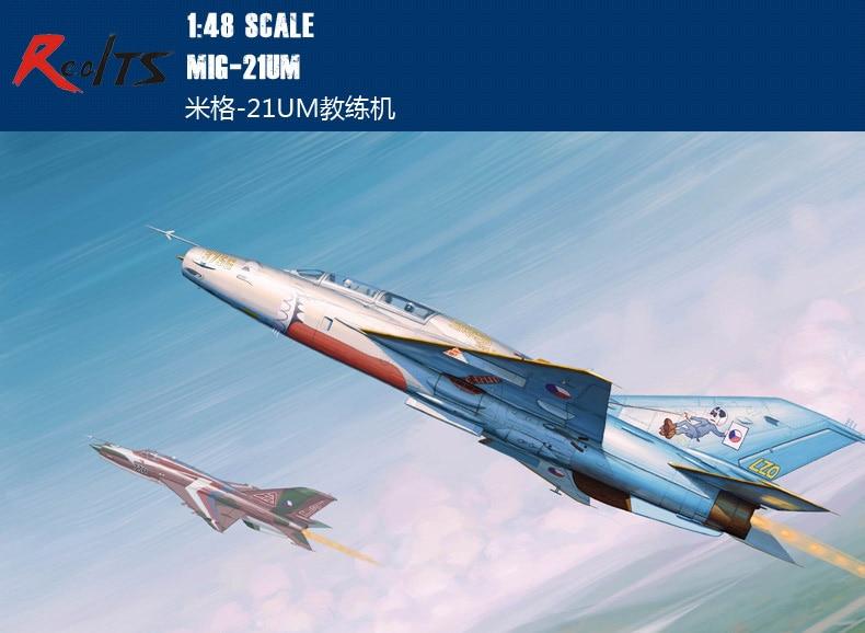 RealTS Trumpeter Model 02865 1/48 MiG-21UM