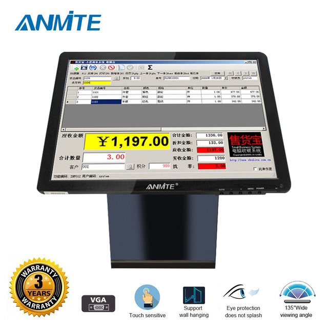 """Anmite 15 """"Touch TFT Monitor Lcd Monitor del Pc Capacitivo/Resistivo Touch Screen Display A LED di Tocco per Terminale Pos Industriale uso monitor"""