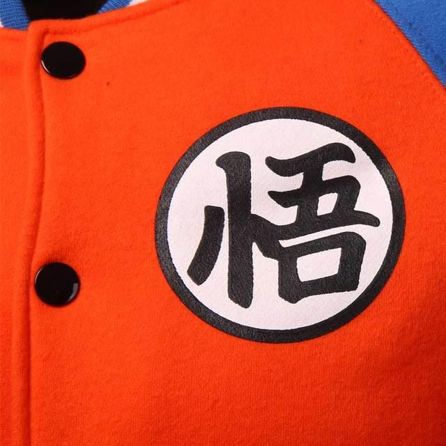 Anime Dragon Ball Z Goku Master Roshi Cosplay Unisex Men Sweatshirt
