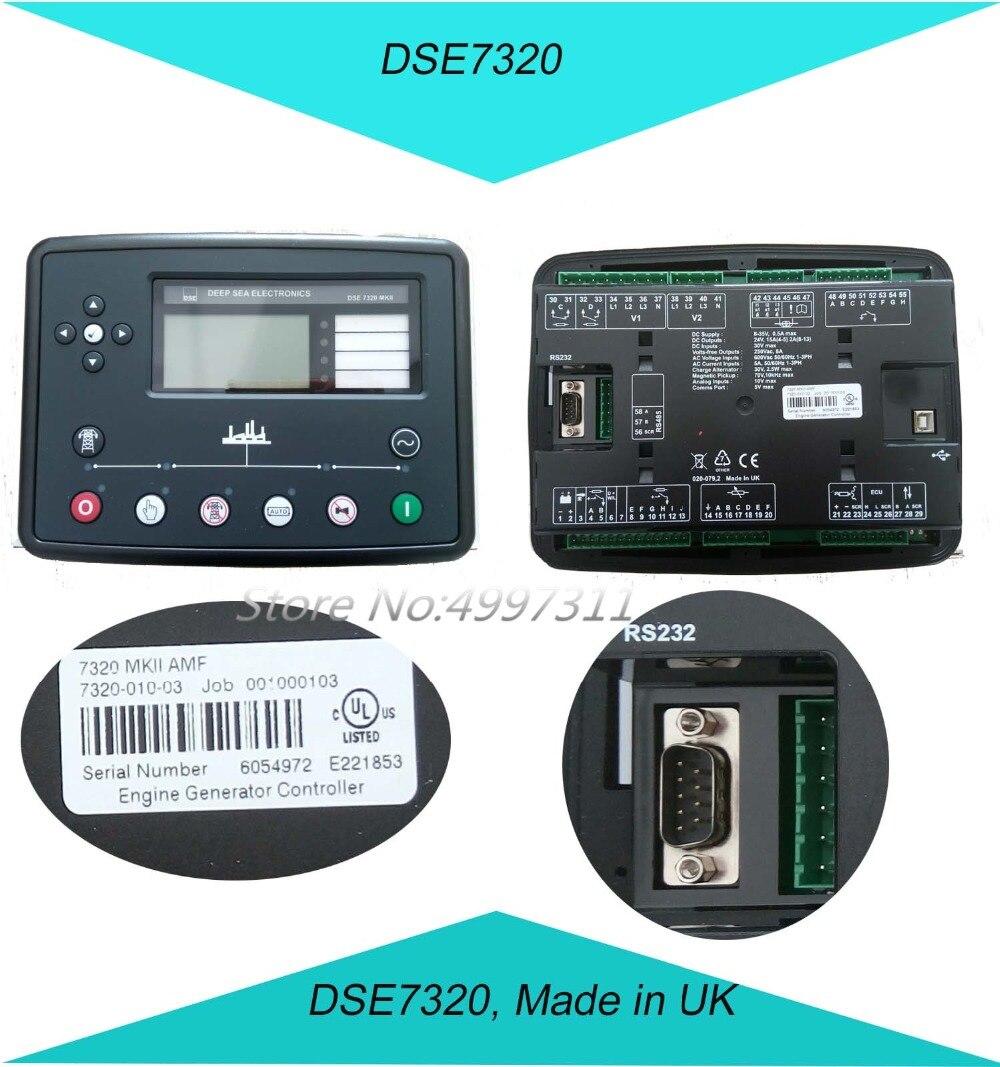 DSE7320(Original)_