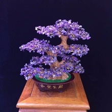 Wholesale Gemstone amethyst Healing Trees yellow crystal tree for decoration
