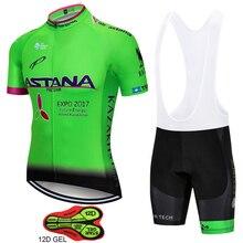 Астана Pro Team Велосипедная форма Для мужчин гоночный велосипед короткий рукав Майо Ciclismo Велоспорт Джерси костюм летняя дышащая одежда