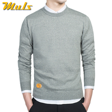 Мужской свитер Male sweaters men best
