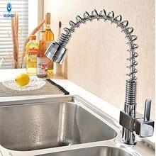 Ulgksd смеситель для кухни Chrome Кухня Раковина кран 360 Вращение осадков воды на выходе Бортике горячей или холодной воды смесители