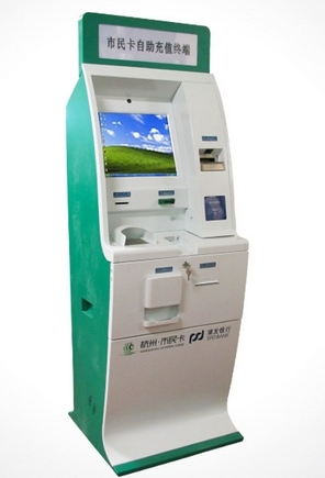 Self Service Banking System Currency Free Standing Exchange Kiosk Money Machine Touch Screen