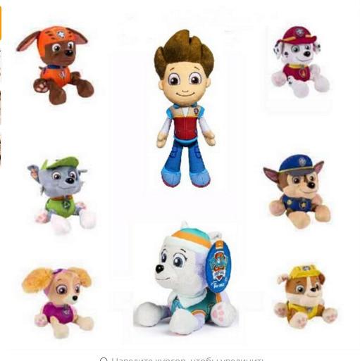 8 adet./Lot juguetes Çocuklar Lapu Oyuncaklar Oyuncaklar patrulla Canina Yavru Köpekler plakaları ile Rakamlar Bebek Doğum Günü hareketli eklemler