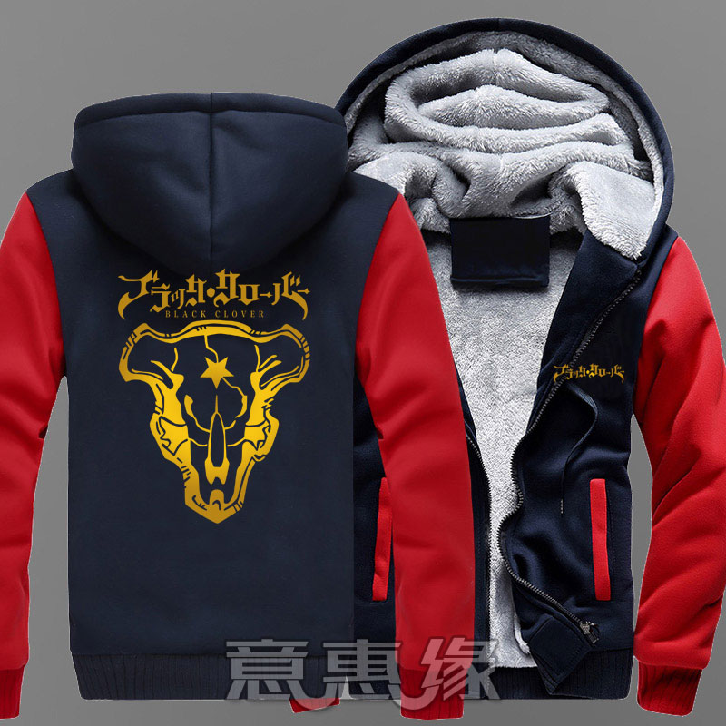 New Winter Jackets Coats  Black Clover Hoodie Anime Yuno Asta Hooded Thick Zipper Reflect Light  Unisex Cardigan Sweatshirts
