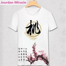 d03c3e0ffa6 Peach blossom T Shirt New Casual Fashion Men Women Short Sleeve T-Shirt  Painting Print Unisex China Shirt Unique Design Top Tee
