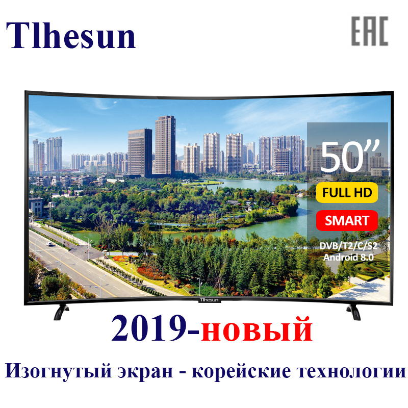 TV 50' inch Tlhesun-U500SF smart TV Curved TV Digital 49 TVs smart TV Android 8.0 full HD  led television  dvb-t2 49 50 inch tv(China)