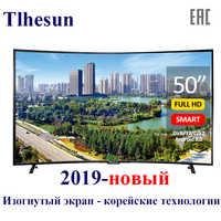 TÉLÉVISION 50' pouces Tlhesun-U500SF smart TV TV Incurvée Numérique 49 Téléviseurs smart TV Android 8.0 full HD télévision LED dvb-t2 49 50 pouces TV